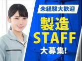 株式会社プログレス名電長沢エリア/pg08-9020