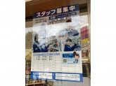 ローソン 江坂駅前店