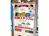 しまむら 江坂駅前店