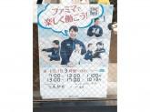 ファミリーマート 広尾駅前店