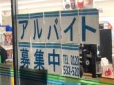 ファミリーマート 金沢諸江通り店