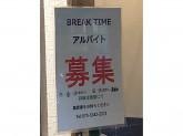 BREAK TIME(ブレイクタイム)
