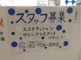 POLA THE BEAUTY(ポーラ ザ ビューティ) アピタ千代田橋店