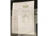 イオンペット PETEMO名古屋茶屋店