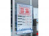 読売センター 東平野