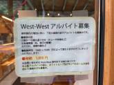 RiverStation West-West