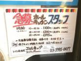 ジェーエス・レネップ 有楽町店