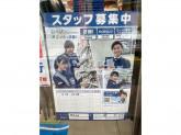 ローソン阿波池田店