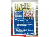 セブン-イレブン 名古屋上飯田南町店