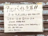カキ小屋フィーバー 神戸三宮東店