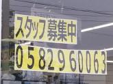 ファミリーマート 岐阜則武西一丁目店