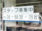 ローソン・ポプラ 新大阪セントラルタワー店