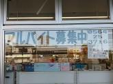 デイリーヤマザキ 岡崎市役所店