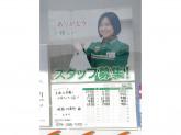 セブン-イレブン 姫路双葉町店