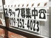 セブン-イレブン 姫路四郷町店