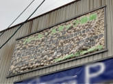(有)増田豆富店