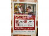カフェミラノ 京成高砂駅店