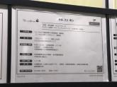 キルフェボン 横浜店