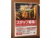 ファーストキッチン ぷらりと京王府中店