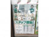 セブン-イレブン 川崎平4丁目店
