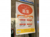 ビストロ カツキ CIAL横浜ANNEX店