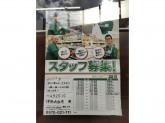 セブン-イレブン 大東野崎駅南店