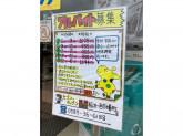 セブン-イレブン 稲沢一色市場町店