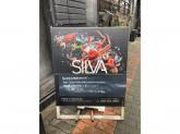 ダイニング SILVA 金山店