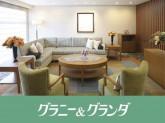 メディカルホームグランダ横濱三渓園(初任者研修/日勤)