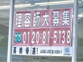 理容cut-A(カットエー) 道祖土店