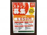 カプリチョーザ イオンモール草津店
