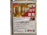 11cut(イレブンカット) トレッサ横浜店