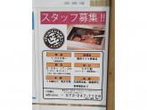 焼肉ライク 堺東店