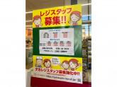 アオキスーパー 三条店