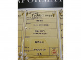 Te' chichi 京阪モール店