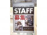 hairs BERRY 上新庄店