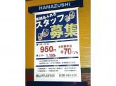 はま寿司 滋賀守山店