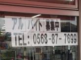 ローソンストア100 春日井柏原店