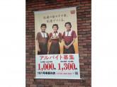 すき家 161号安曇川店