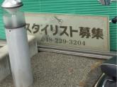 アイラ 東川口店
