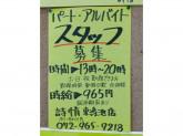 詩情 東鴻池店