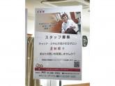 美粧館 針中野2号店