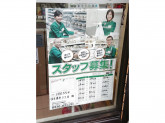 セブン-イレブン 足立青井3丁目店