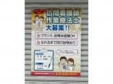 阿倍野区医師会 訪問看護ステーション&ケアセンター