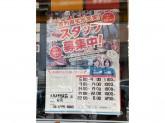 セブン-イレブン 大阪平野駅前店