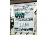 セブン-イレブン 西浅井塩津店
