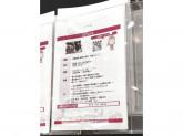 HANAGOROMO(ハナゴロモ) イオンモール伊丹昆陽店