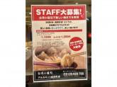 台湾小籠包 アルカキット錦糸町店