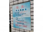 関東警備保障株式会社