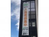 ココファン湯癒館・問屋町(サービス付き高齢者向け住宅/デイサービス )